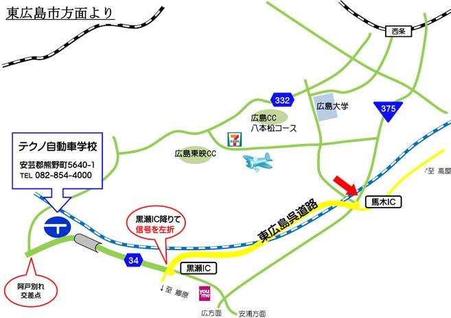 地図:東広島市方面より