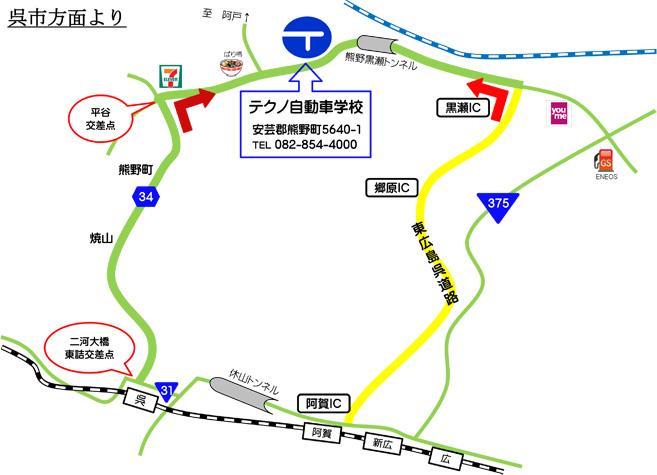 地図:呉市方面より