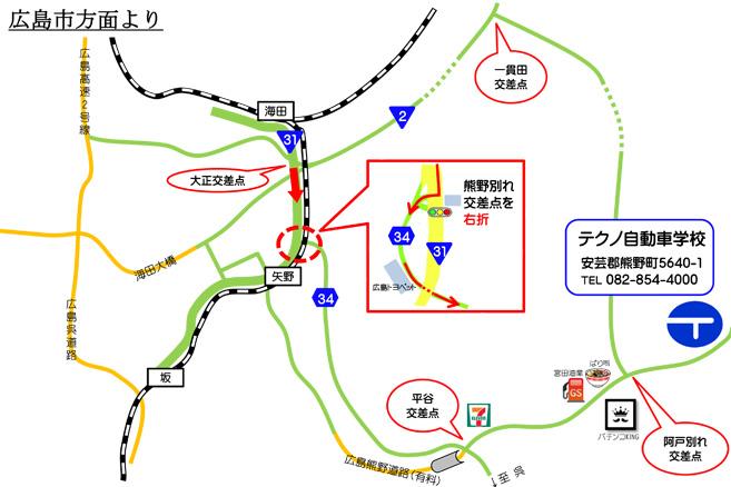 地図:広島市方面より