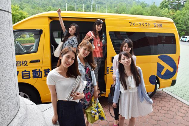 広島国際大学前
