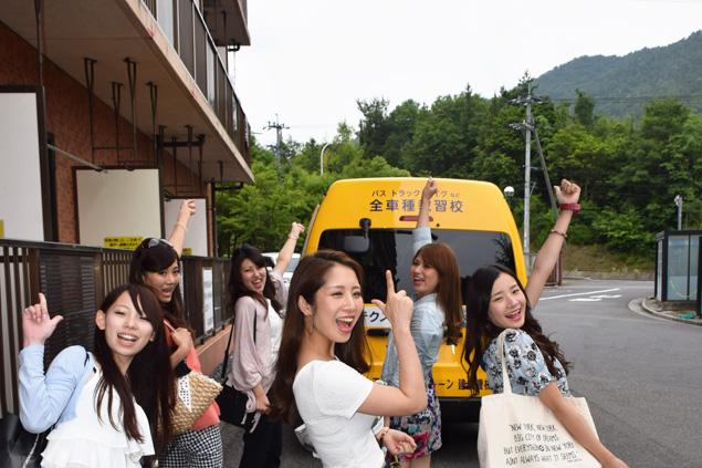 広島国際大学寮前