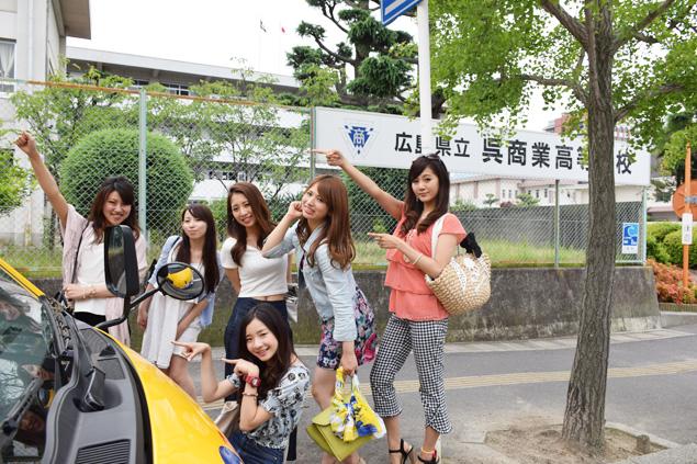 呉商業高校前
